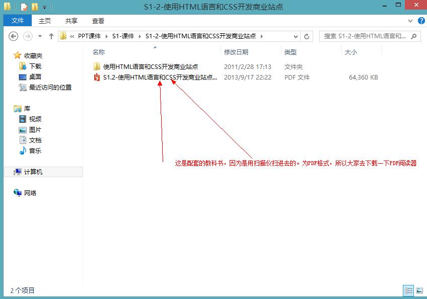 QQ截图20130917223252.png